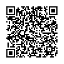 QR link for Limit of Tolerance (Gujarati Dadavani December-2000)