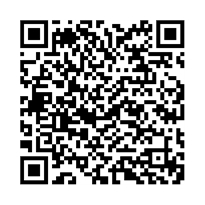 QR link for The nature of anger, in the Gnani's vision (Gujarati Dadavani June-2010)