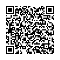 QR link for I Denounce the So-Called Emancipation as a Stupendous Fraud