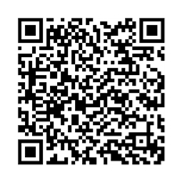 "QR link for ""You Cannot Kill the Working Class"""