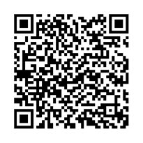 QR link for Fighting Back against The Decree of '33
