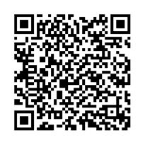 QR link for Against The War Machine  : Essay Collection: Essay Collection