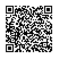 QR link for Federal Bureau of Intimidation