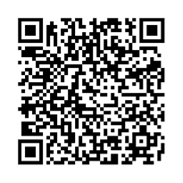 QR link for Pie or Pi