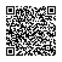 QR link for Word Occurrences: Dalet Edition