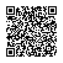QR link for Land of Punt: In Search of the Divine Land of the Egyptians